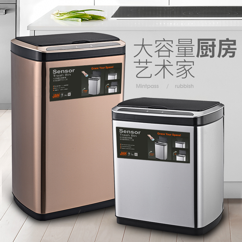 Rectangle stainless steel automatic sensor trash bin