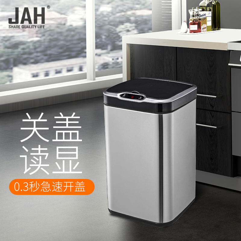 Household kitchen square automatic stainless steel sensor waster dustbin 9L/13L/25L