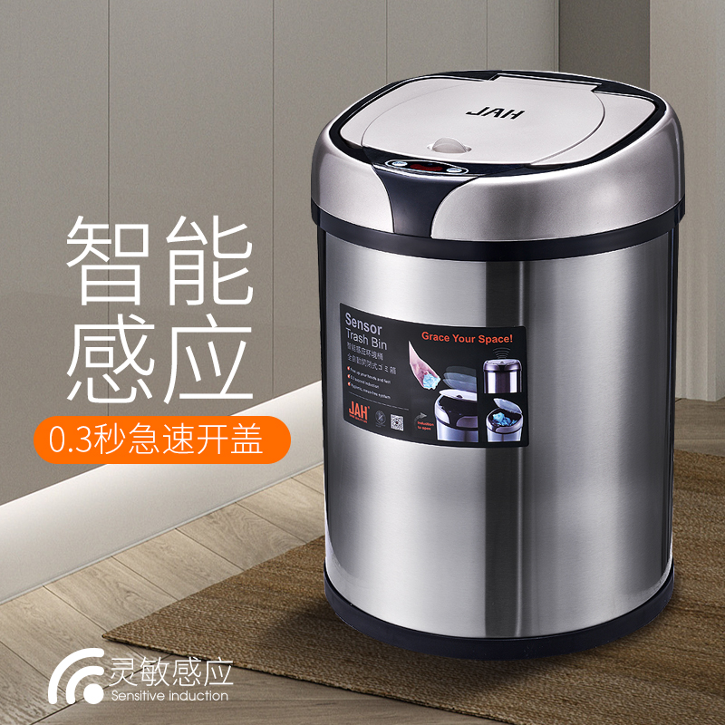Induction trash can
