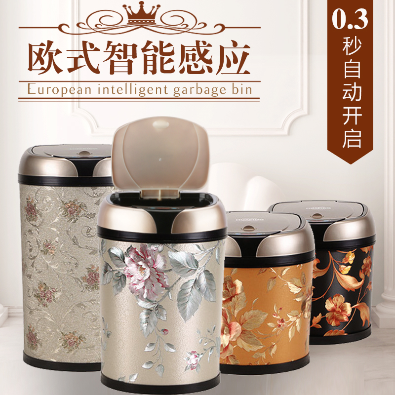 Household round wallpaper automatic sensor waster container 6L/8L/12L